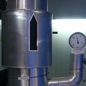 Poszukiwany Mechanik izolacji termicznych