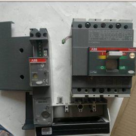 Wyłącznik mocy ABB 160A różnicowoprądowy