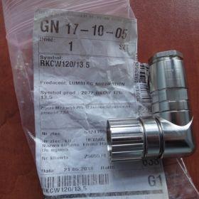 Złącze: M23 LUMBERG AUTOMATION 2072 RKCW 120/13,5 - Nowe