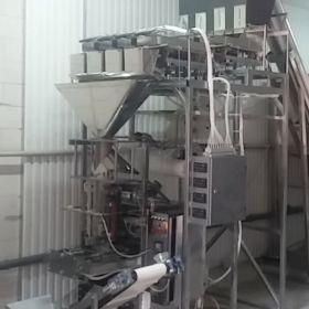 Maszyny Pakujące / Automaty Pakujące / Maszyna Pakująca / Pakowaczka / Automat do Pakowania / Pakowaczka pionowa / Pakowarka / Maszyna do pakowania