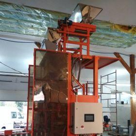 Pakowaczka do Węgla / Automat do pakowania węgla / Maszyna do pakowania ekogroszku , pelletu , piasku, torfu / Automat pakujący proszek /