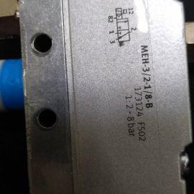 2x FESTO CPE14-M1BH-5L-1/8 (196941) zawór pneumatyczny 3/2