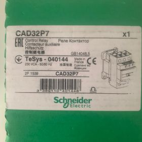 SCHNEIDER CAD32P7 Stycznik pomocniczy
