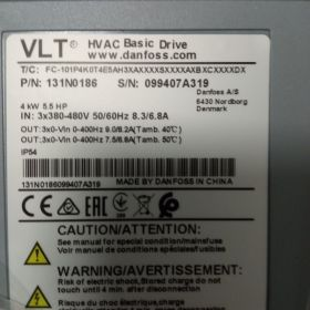 Danfoss 4kW nie używany HVAC Basic Drive